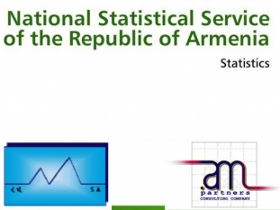 2010. Development of activity plan for Armenian statistical master plan